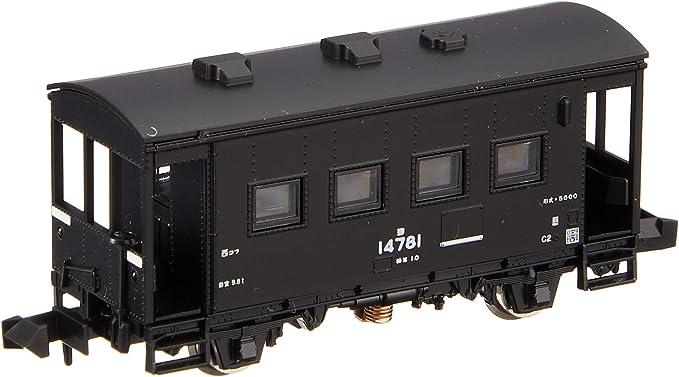 Amazon | TOMIX Nゲージ ヨ5000 8705 鉄道模型 貨車 | 鉄道模型 通販