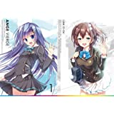 アンジュ・ヴィエルジュ DVD BOX-1 初回生産限定版