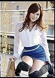 僕を誘惑する隣の綺麗なお姉さん 05 [DVD]