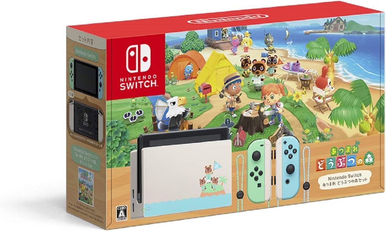 「Nintendo Switch あつまれ どうぶつの森セット」の抽選販売の受付!【Joshin webショップ】