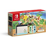 Nintendo Switch Animal Crossing Set (Japan Import)