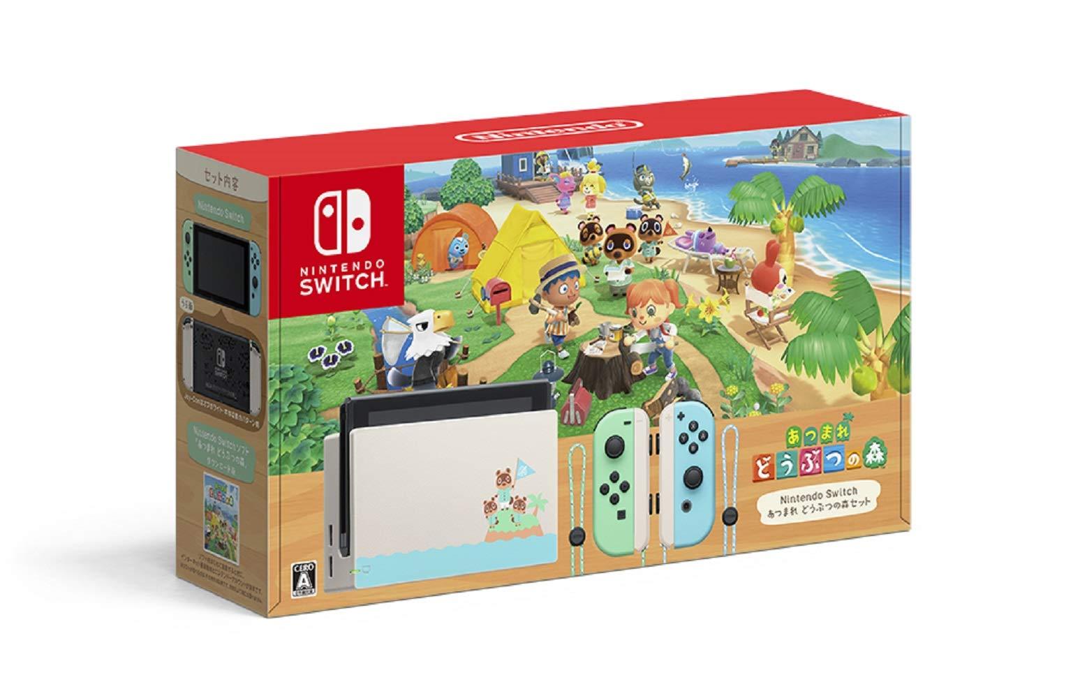 「Nintendo Switch あつまれ どうぶつの森セット」の数量限定先着販売!4月9日10時~