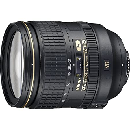 The 8 best nikon nikkor af s fx 24 120mm lens