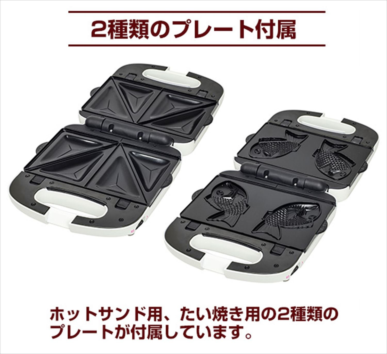 Yamazen (YAMAZEN) multi Sand maker (with hot sand Taiyaki plate) White YHS-X700-2N (W) by Yamazen (YAMAZEN) (Image #14)