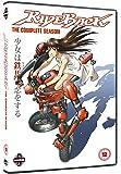 RIDEBACK / ライドバック コンプリート DVD-BOX (全12話, 272分) アニメ [DVD] [Import]