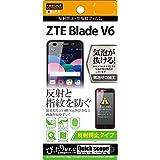 レイ・アウト ZTE Blade V6 反射防止フィルム RT-ZBV6F/B1 RT-ZBV6F/B1