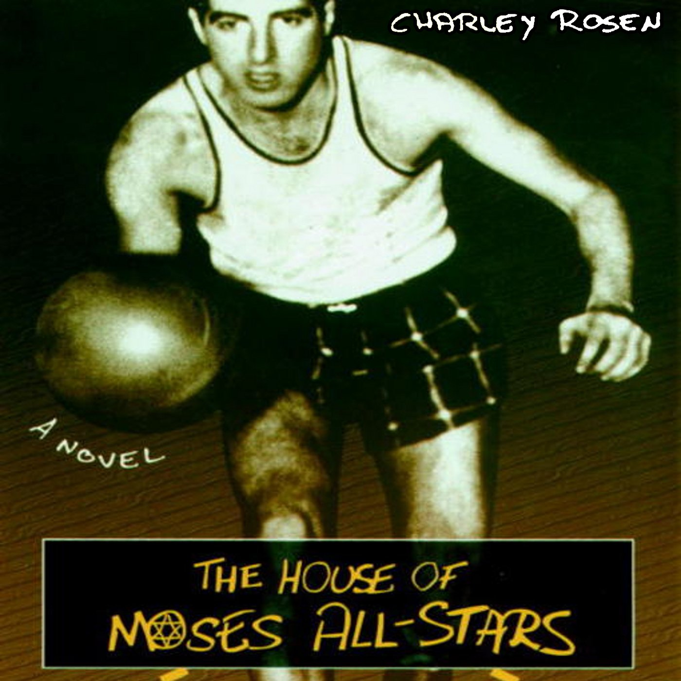 The House of Moses All-Stars