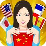 Language Lu - Apprendre le chinois, japonais, coréen, français, & More - Guide de conversation, quiz, et traduction - GRATUIT