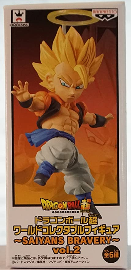 Movie Dragon Ball Super World Collectable Figure WCF Vol.2 Full Set of 6