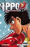 Ippo - Saison 3 - La défense suprême Vol.9