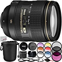 Nikon AF-S NIKKOR 24-120mm f/4G ED VR Lens Bundle with Manufacturer Accessories & Accessory Kit (19 Items) White Box - International Version (No Warranty)