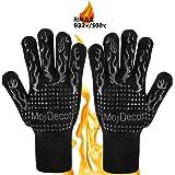超耐熱グローブ バーベキューグローブ BBQ専用手袋 滑り止め付き 最高防耐熱温度500℃(932°F) 5本指で動きやすく掴みやすい BBQ手袋 2枚セット