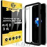 NEARPOW 【3枚入り】 iPhone 7/8 専用液晶強化保護ガラスフィルム ガイド枠付き3D Touch 極薄0.26mm 指紋防止 9H硬度 自動吸着貼りやすい 2.5Dラウンドエッジ 高透明度 スムーズ操作 (7/8用 3セット)