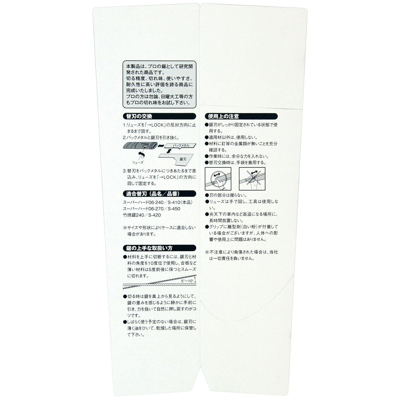 Japanische Japanische Japanische Zugsage%¶ÝÏ% SUPER HARD 240 mm B001Y4Z7YA | Fuxin  5550ef
