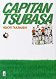 Capitan Tsubasa. New edition: 7
