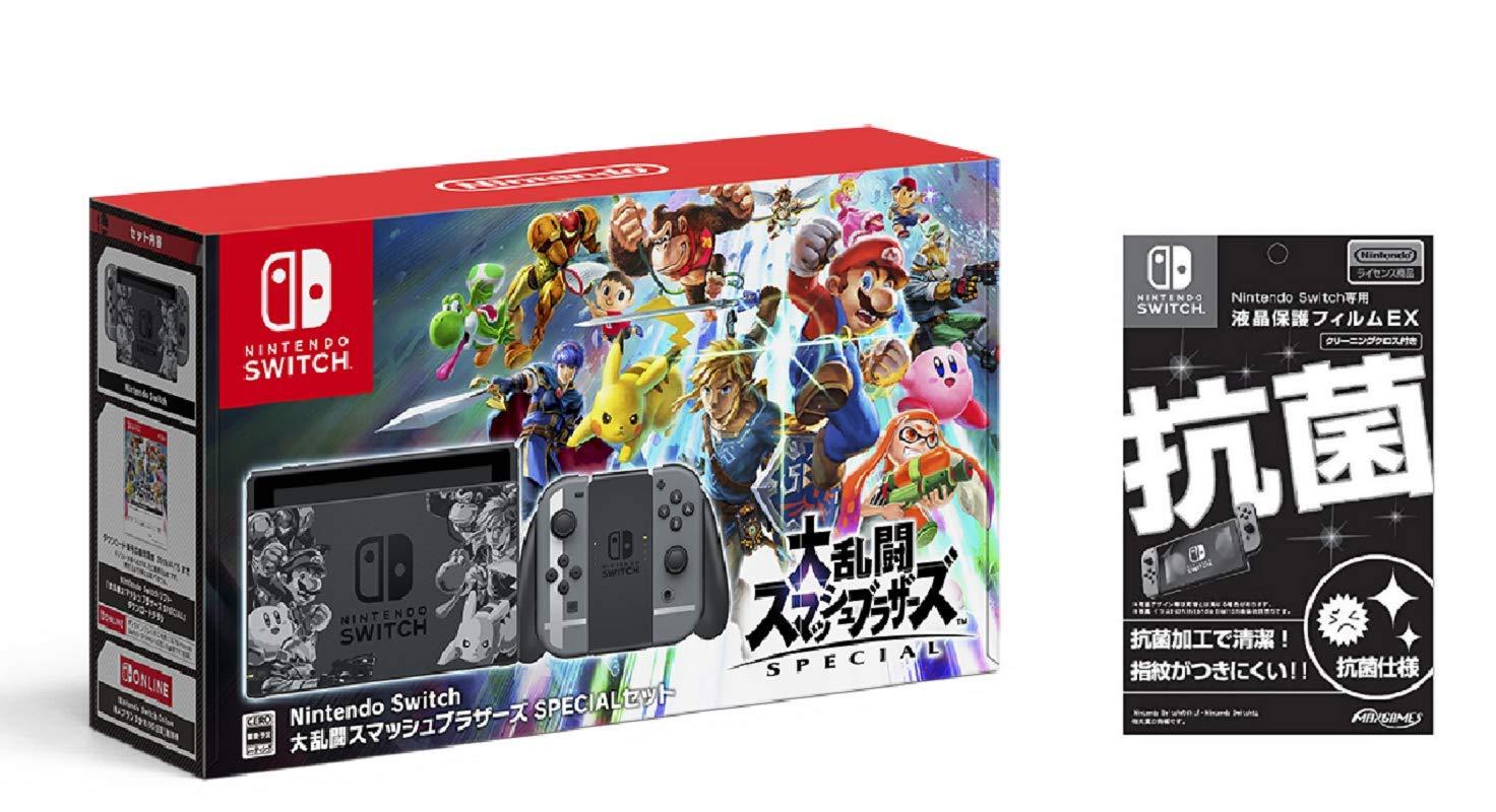 Nintendo Switch 大乱闘スマッシュブラザーズ SPECIALセット (【限定】液晶保護フィルムEX付き(任天堂ライセンス商品) 同梱) B07KZSDWCG