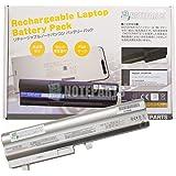 東芝 ネットブックPC dynabook UX/23 UX/24 UX/25 UX/27用 6セル Li-ion バッテリー PABAS211/バッテリパック61Q-S対応