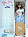 Barbie - Little Debbie Series II from 1995 by Mattel