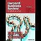 """消费升级背后的秘密(《哈佛商业评论》""""微管理""""系列)"""