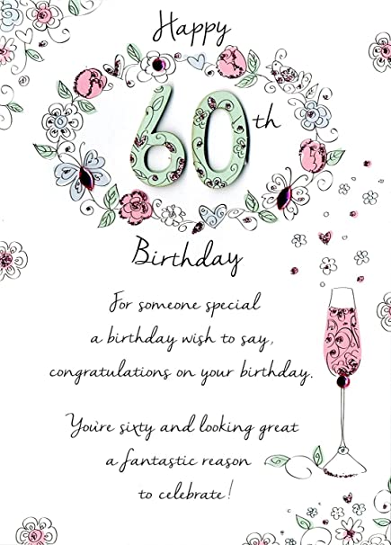 Amazon Just To Say Female 60th Birthday Greeting Card Second