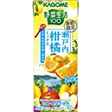 カゴメ 野菜生活100 瀬戸内柑橘ミックス 195ml ×24本