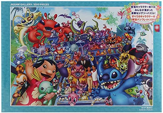mickey mouse puzzle 2000 pieces