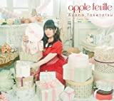 apple feuille<CD+BD盤>