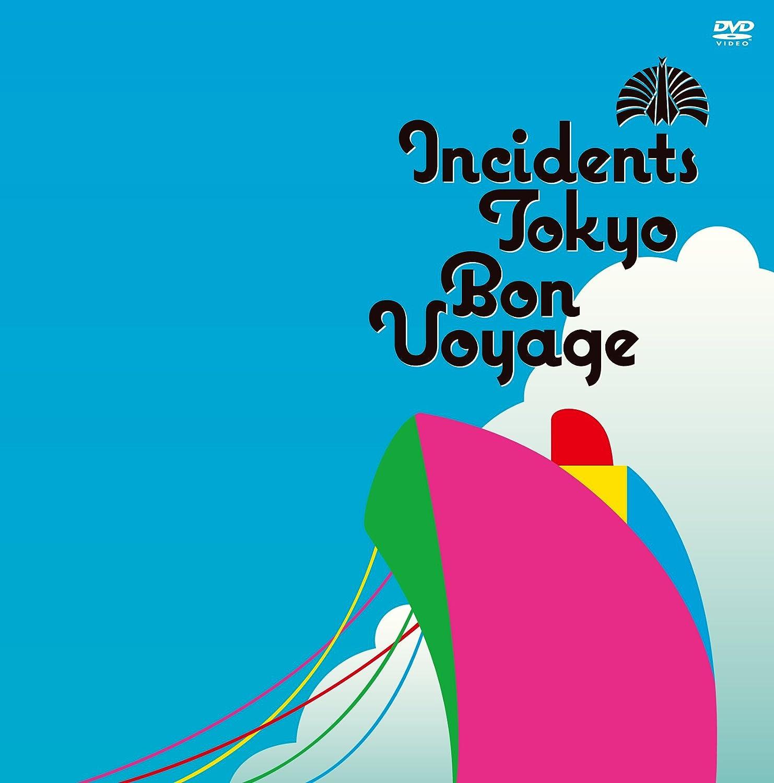 Amazon Co Jp Bon Voyage Dvd Dvd ブルーレイ 東京事変