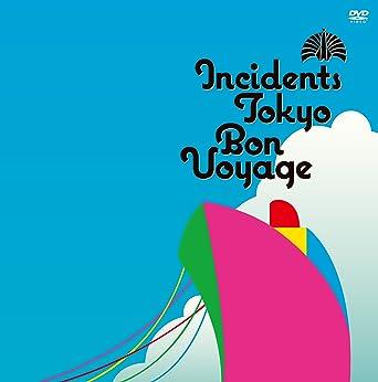 Amazon.co.jp | Bon Voyage [DVD...
