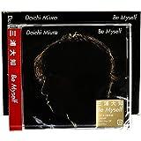 【外付け特典あり】 Be Myself (CD only) (2形態収納スリーブケース付)