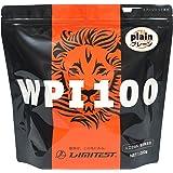 LIMITEST(リミテスト) ホエイプロテイン WPI100 1kg(約29食分) プレーン