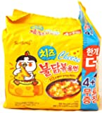 Hot Chicken Ramen Cheese flavor (stir noodle)