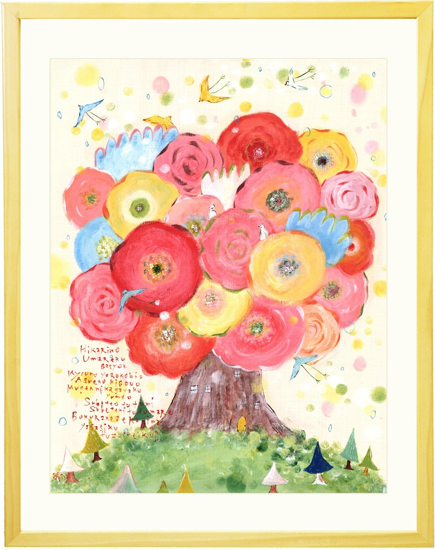 絵画 インテリア アート 「咲きつづく日々」 額入りS(270×220mm) 花の絵 玄関 部屋 壁掛け トイレ 北欧 インテリア 雑貨 アート 癒し 小さいサイズ B01GTVQ92GSサイズ