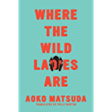 Where the Wild Ladies Are