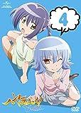 ハヤテのごとく! Cuties 第4巻 (通常版) [DVD]