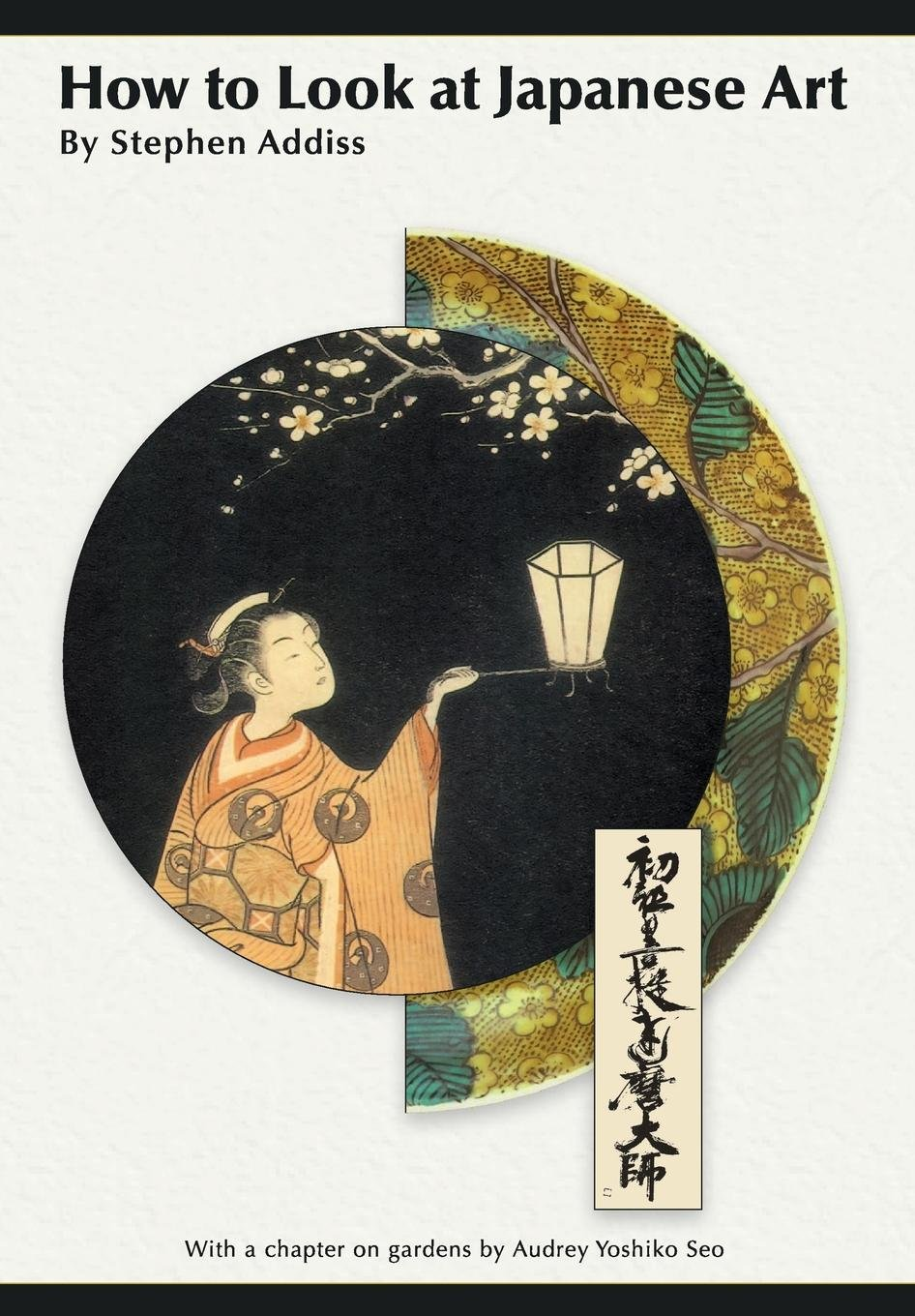 Download How to Look At Japanese Art PDF