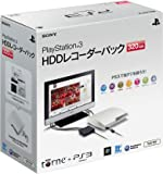 PlayStation3 HDDレコーダーパック 320GB クラシック・ホワイト (CEJH-10016) 【メーカー生産終了】