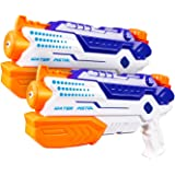 Reimotkon Water Gun, 2020 Newest Squirt Guns Super Water Soaker Blaster Toy, 2 Pack Long Range Water Pistol Summer Swimming B