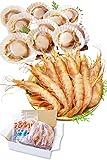 越前宝や 【冷凍】海鮮 詰め合せ 2種 セット 片貝 ほたて 10枚・赤 えび 10尾