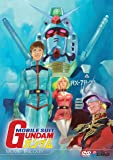 Mobile Suit Gundam Movie: Trilogy DVD Set