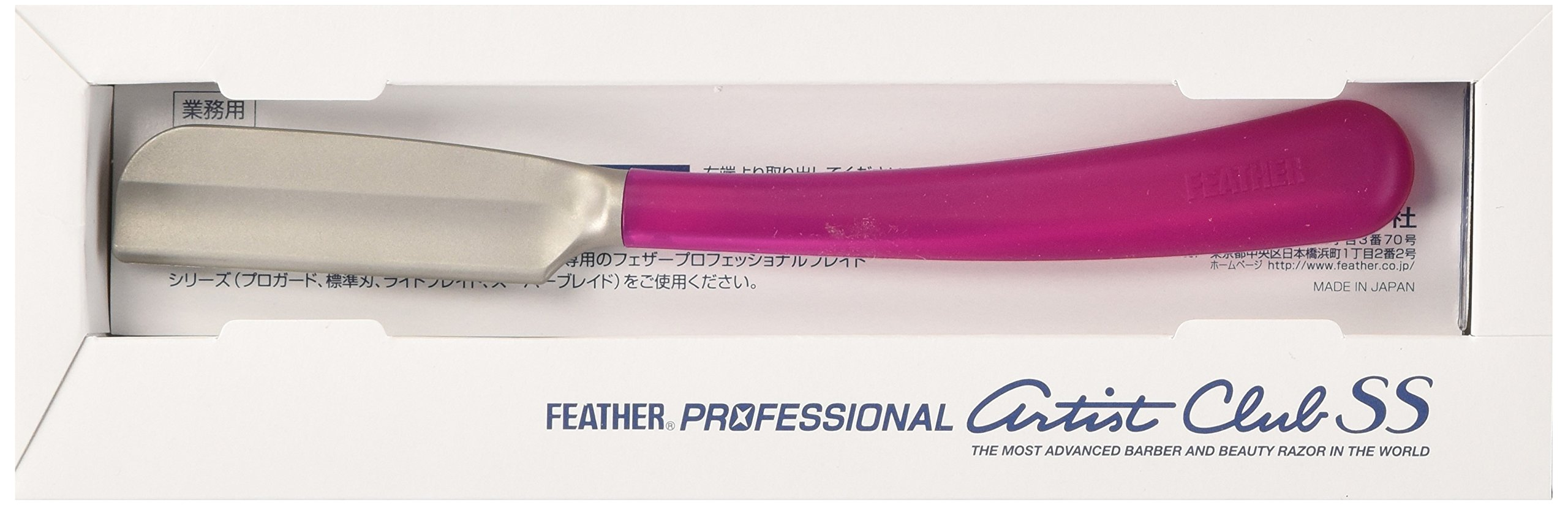 Feather SS Japanese Straight Razor, Wine
