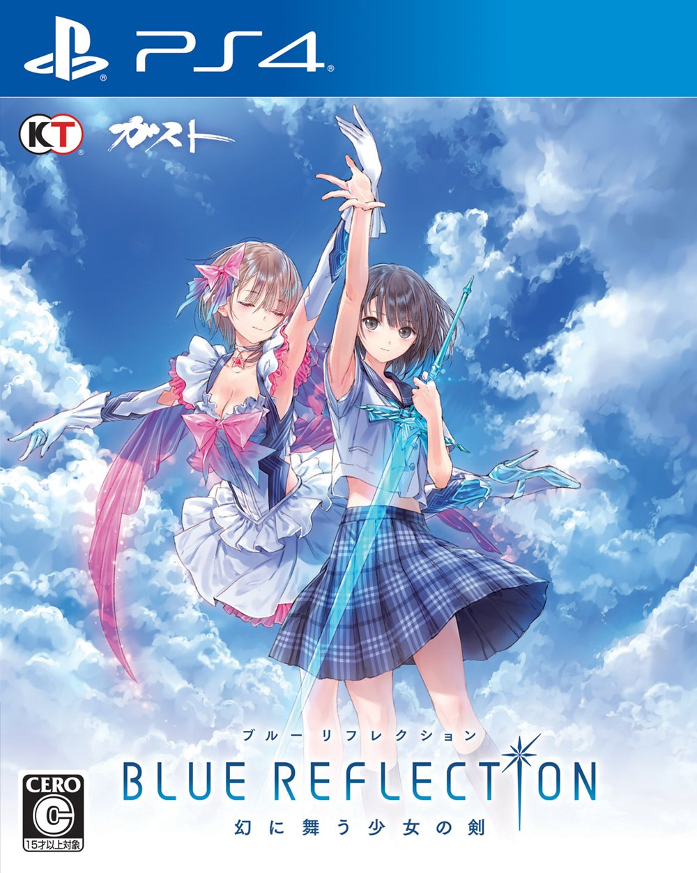 BLUE REFLECTION 幻に舞う少女の剣 (初回封入特典(オリジナルテーマ&ゲーム内コンテンツ「フリスペ! 」着せ替えテーマ & 制服がスクール水着に なる ダウンロードシリアル) 同梱)