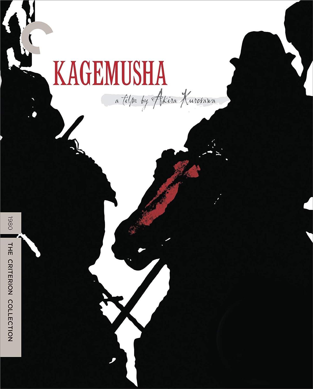 Kagemusha (The Criterion Collection) [Blu-ray] Shuji Otake Tatsuya Nakadai Tsutomu Yamazaki Kenichi Hagiwara