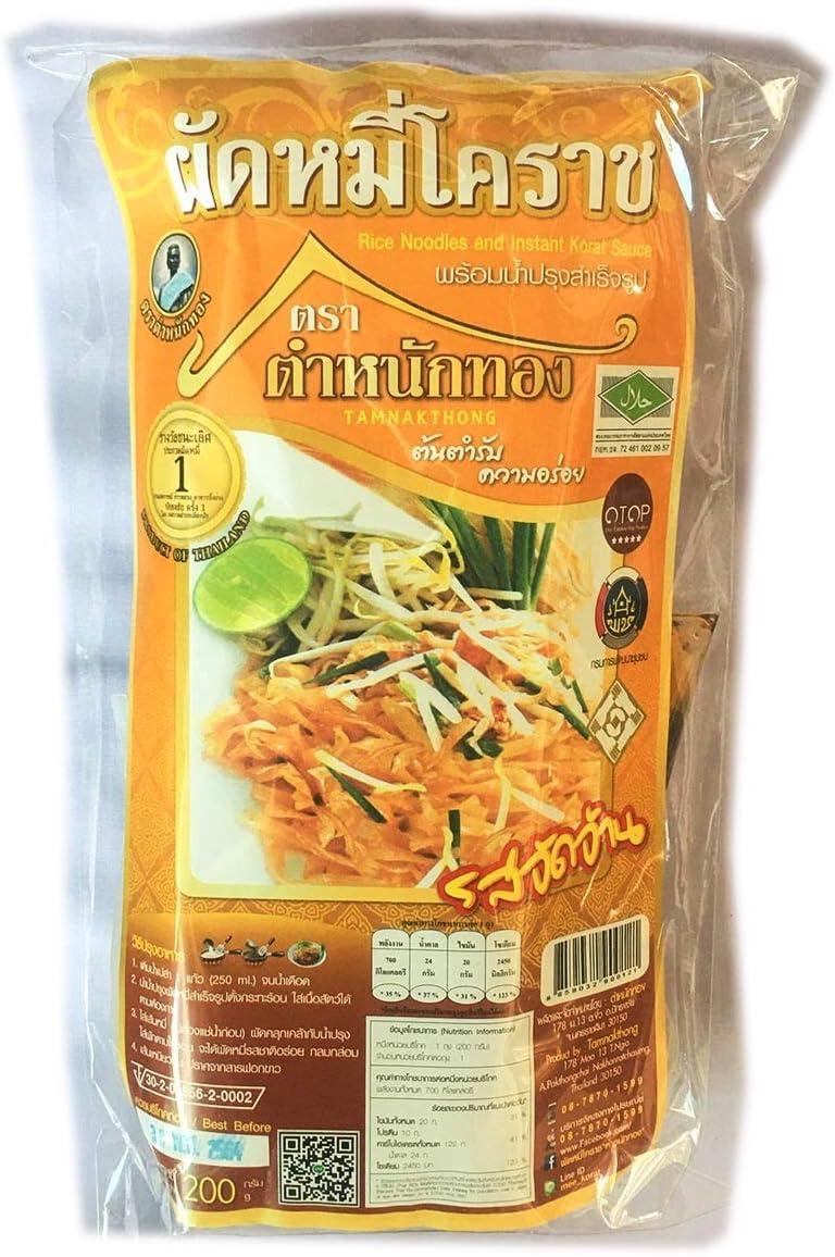 Rice Noodles and Instant Korat Spicy Sauce (Orange)