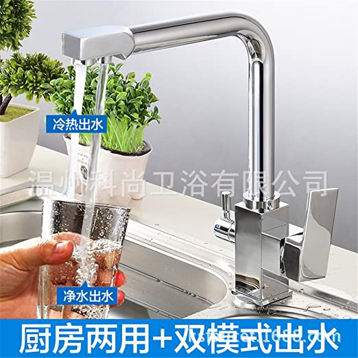 WEIXXOO El purificador de agua neta cocina mezclador agua fría ...