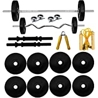 GOLD FITNESS 18KG Home Gym Set+3 FT CURL Rod+5 FT Plain Rod +1 Pair DUMMBLES Rod+All Gym ACCESORIES