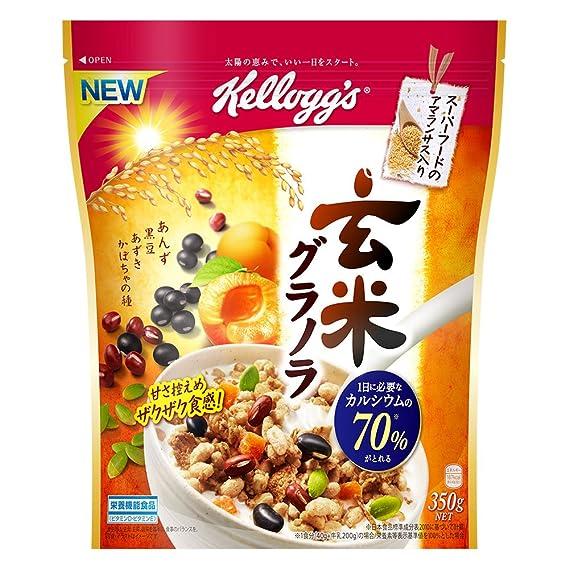 Kellogg arroz integral bolsas de granola 350gX6