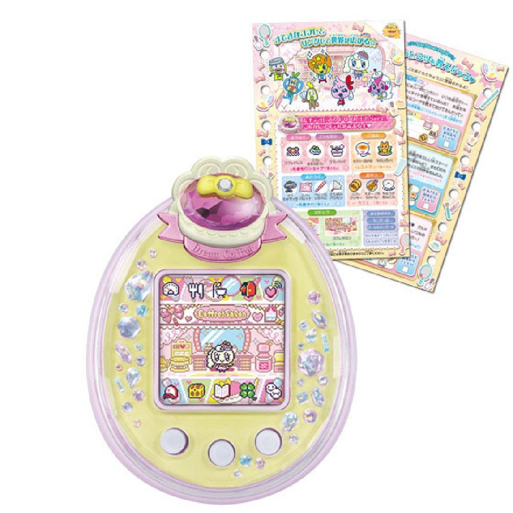 Tamagotchi P's Dream Coffret Set