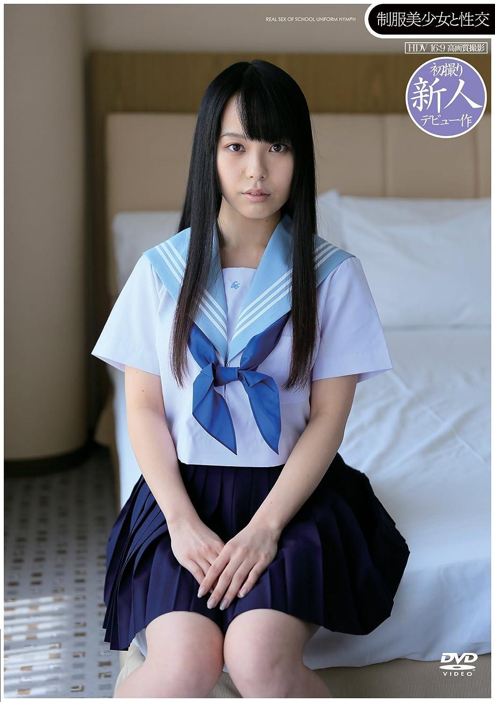 Japanese uniform girl sex