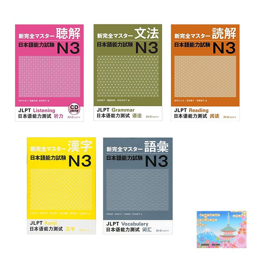 Read Online New Kanzen Master N3 5Books Bundle Set , Kanji , Grammar , Vocabulary , Listening & Reading Comprehension for JLPT , Original Sticky Notes pdf